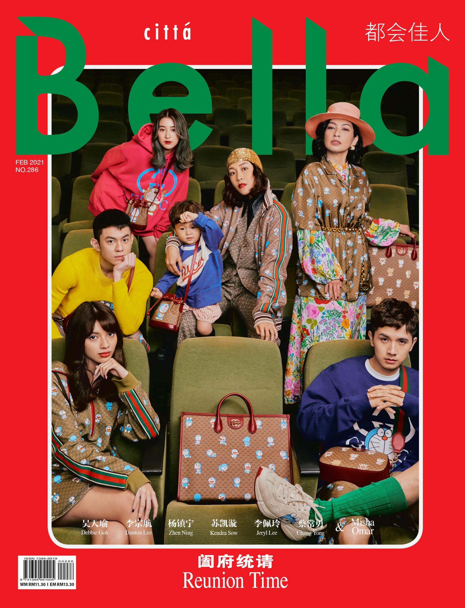 Bella Cover
