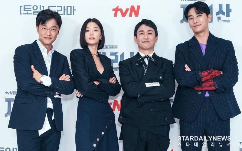 jun jihyun jirisan press conference